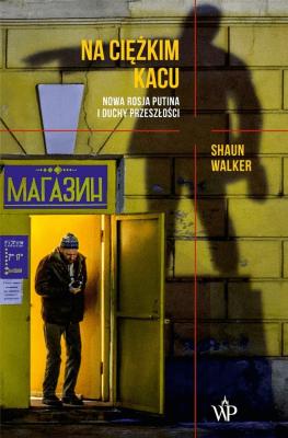 Na ciężkim kacu. Nowa Rosja Putina i duchy.. - WalkerShaun - Książki Reportaż, literatura faktu