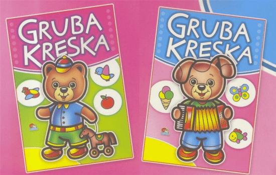(202) Gruba kreska MIX - praca zbiorowa - Książki Książki dla dzieci