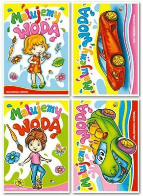 (014) Malujemy Wodą MIX - praca zbiorowa - Książki Książki dla dzieci