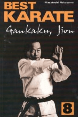 Best Karate 8 - NakayamaMasatoshi - Książki Sport, forma fizyczna