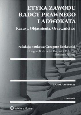 Etyka zawodu radcy prawnego i adwokata w.2 - BorkowskiGrzegorz, PilipiecSławomir, KukurykKrzysztof - Książki Prawo, administracja