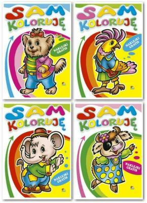 (006) Sam Koloruję MIX - praca zbiorowa - Książki Książki dla dzieci