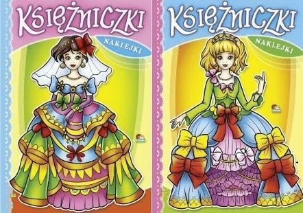 (156) Księżniczki MIX - praca zbiorowa - Książki Książki naukowe i popularnonaukowe